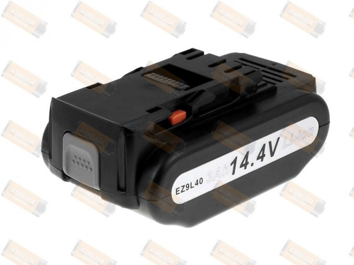 Acumulator compatibil Panasonic model EY9L40