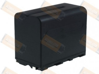 Acumulator compatibil Sony HDR-FX1 10400mAh foto