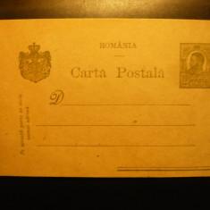 Carte Postala 10 bani Carol I Tipografiate ,verde , hartie crem