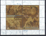 BULGARIA 1998, Corabii, Vasco da Gama, serie neuzată, MNH, Nestampilat