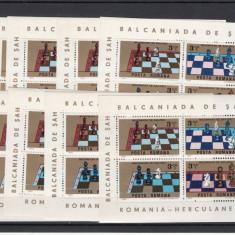 ROMANIA 1998, LOT 10 COLITE BALCANIADA DE SAH, MAJORITY MNH - LOT 0 RO - Timbre Romania, Nestampilat