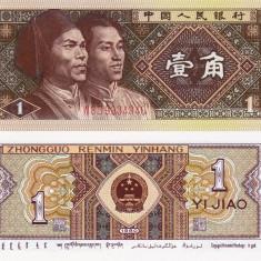 CHINA 1 jiao 1980 UNC!!!