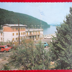 Vedere/Carte postala - Resita - Valiug - indoit - Carte Postala Banat dupa 1918, Necirculata