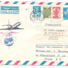 No(3) plic-RUSIA-Par avion, An: 1989