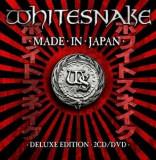 WHITESNAKE MADE IN JAPAN (2CD+DVD)