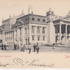 ROMANIA - IASI, TEATRUL NATIONAL - Carte Postala Moldova pana la 1904, Circulata, Printata