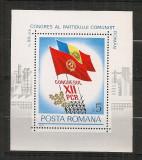 Romania.1979 Al XII lea Congres PCR-colita  CR.567