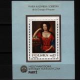 1982 polonia bloc 88 conditie perfecta - Timbre straine