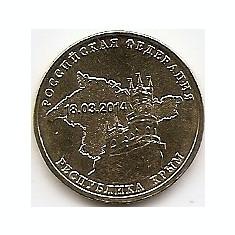 Rusia 10 Ruble 2014 - Crimea, 22mm, KM-New aUNC, Europa