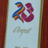 Felicitare - 23 august 1988 -  prim secretar Szasz Iosif ( Caras Severin ) !!!