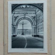 Grafica/ acuarela pe hartie/ C.A. 96 - Tablou autor neidentificat