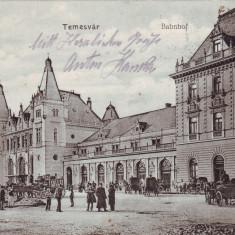 Romania Temesvar, Timisoara, carte postala circulata 1904: Gara, animat - Carte Postala Banat pana la 1904, Fotografie