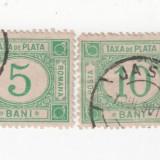 Taxe de plata, emisiunea a III-a, 1887, serie completa, obliterata - Timbre Romania, Stampilat