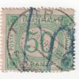 Taxe de plata, 1887-1890, 50 bani, obliterat (1) - Timbre Romania, Stampilat