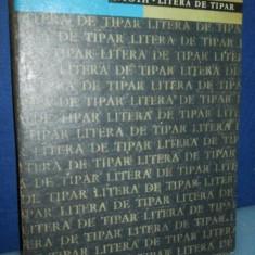 CARTI VECHI ROMANIA. STIINTA si TEHNICA. Tipografie. S. Toth-Litera de Tipar.