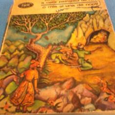 POVESTEA LUI ALI BABA SI A CELOR PATRUZECI DE HOTI, COLECTIA BPT 1975 - Carte de povesti