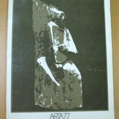 Arta 1 - 2 1977 costumul militar 1877 fotografii Szathmary