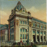 Muzeul National vol XI 1999 Muzeul National de Istorie a Romaniei - Arheologie