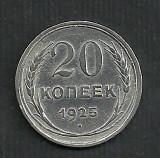 RUSIA  URSS  20   KOPEEK  1925  ARGINT 500 / 1000  [2]  livrare in cartonas