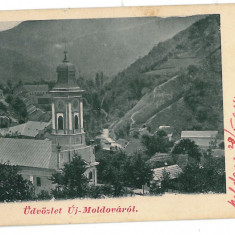 3273 - Litho, Caras-Severin, MOLDOVA NOUA - old postcard - used - 1904 - Carte Postala Banat pana la 1904, Circulata, Printata