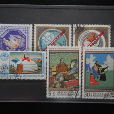 Set timbre Mongolia stampilate #655 - Timbre straine