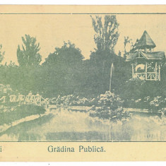 3238 - Vrancea, FOCSANI, Public Garden - old postcard - unused - Carte Postala Moldova 1904-1918, Necirculata, Printata