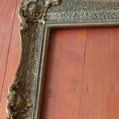 Deosebita Rama din lemn dimensiuni mari pentru tablou fotografii sau oglinda !!! - Rama Tablou, Decupaj: Dreptunghiular