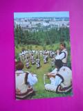HOPCT 20820  SUCEAVA -IN PARCUL TINERETULUI /IN 1968  -JUD SUCEAVA  [CIRCULATA], Printata