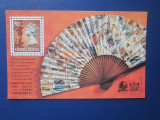 TIMBRE CHINA HONG KONG BLOC, Nestampilat