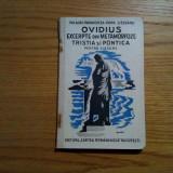 OVIDIUS * Excerpte din METAMORFOZE, TRISTIA si PONTICA - G. Popa-Lisseanu - 1935