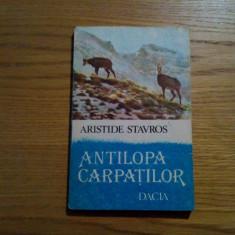 ANTILOPA CARPATILOR - Aristide N. Stravos - 1989, 140 p. - Carte sport