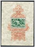 UNGARIA 1940  - AJUTOR PENTRU CEI INUNDATI   - COLITA  NESTAMPILATA CU SARNIERA