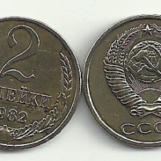 RUSIA URSS 2 COPEICI KOPEICI KOPEIKI 1982 [3] livrare in cartonas, Europa, Cupru (arama)