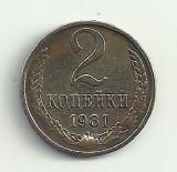 RUSIA URSS  2  COPEICI  KOPEICI  KOPEIKI  1981  [2]    livrare in cartonas, Europa, Cupru (arama)