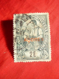 Timbru 2 Esc 1925 Azore , stampilat