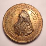 Arhiepiscop Mitropolit Moldovei si Sucevei Josif Naniescu Jubileu 1900 Iasi - Medalii Romania