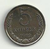 RUSIA URSS  5  COPEICI  KOPEICI  KOPEEK 1982  [3]  livrare in cartonas, Europa, Cupru (arama)
