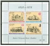 GRECIA  1978 -  TRANSPORT POSTAL , TREN , VAPOR , CAL - COLITA  NESTAMPILATA