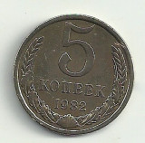 RUSIA URSS  5  COPEICI  KOPEICI  KOPEEK 1982  [2]  livrare in cartonas