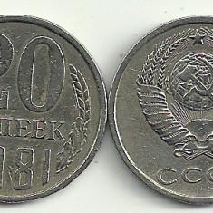 RUSIA URSS 20 COPEICI KOPEICI KOPEEK 1981 [3] livrare in cartonas, Europa, Cupru-Nichel