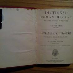 DICTIONAR ROMAN - MAGIAR ( Maghiar ) - Jon Ghetie - Budapest, 1896, 501 p. Altele