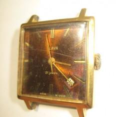 CEASURI MANA vechi3. Ceas mare vechi- Smiths, made in Great Britain, alama. - Ceas de mana
