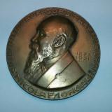 Medalie Nicolae Iorga - Din partea admiratorilor si fostilor elevi 1921 - Medalii Romania