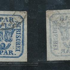 RFL 1864 Principatele Unite 30 parale stampilat - Timbre Romania