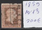 Prusia - State Germane 1859, Mi nr 13 - stampilat, Germania