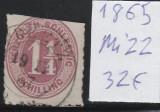 Schleswig - State Germane 1865, Mi nr 22  - stampilat, Germania
