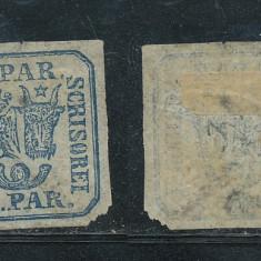 RFL 1864 Principatele Unite 30 parale neuzat cu sarniera si mici defecte - Timbre Romania, Nestampilat