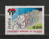 Italia.1985 C.M. de ciclism  SI.966, Nestampilat