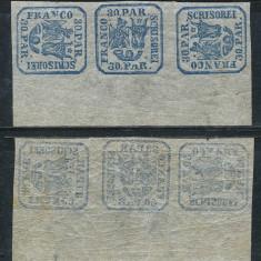 RFL 1864 Principatele Unite 30p streif 3 cu 2 perechi intoarse la 90 grade MNH - Timbre Romania, Nestampilat