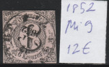 Thurn and Taxis - State Germane 1852, Mi nr 9  - stampilat, Germania